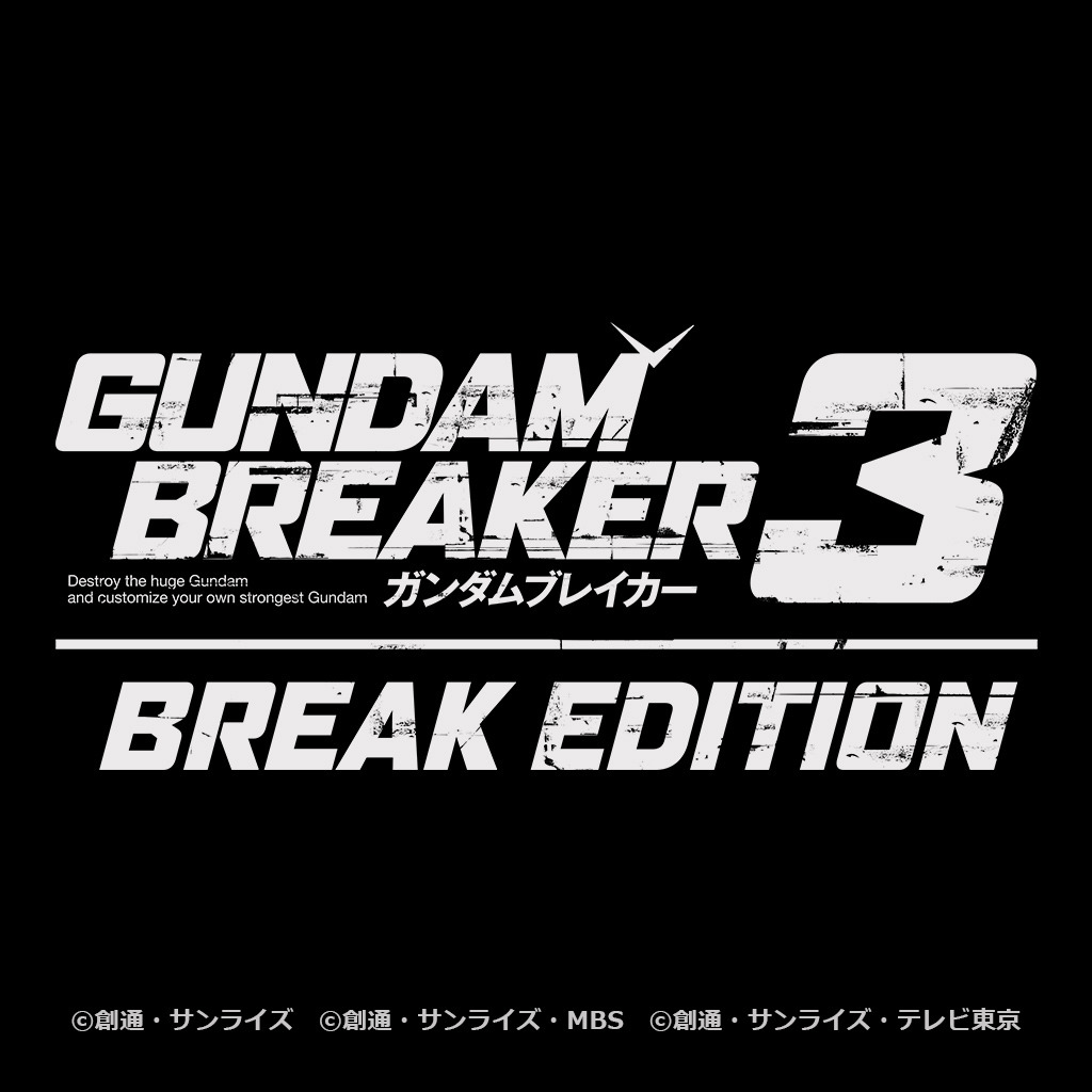 ガンダムブレイカー3 BREAK EDITION(PS Vita版)