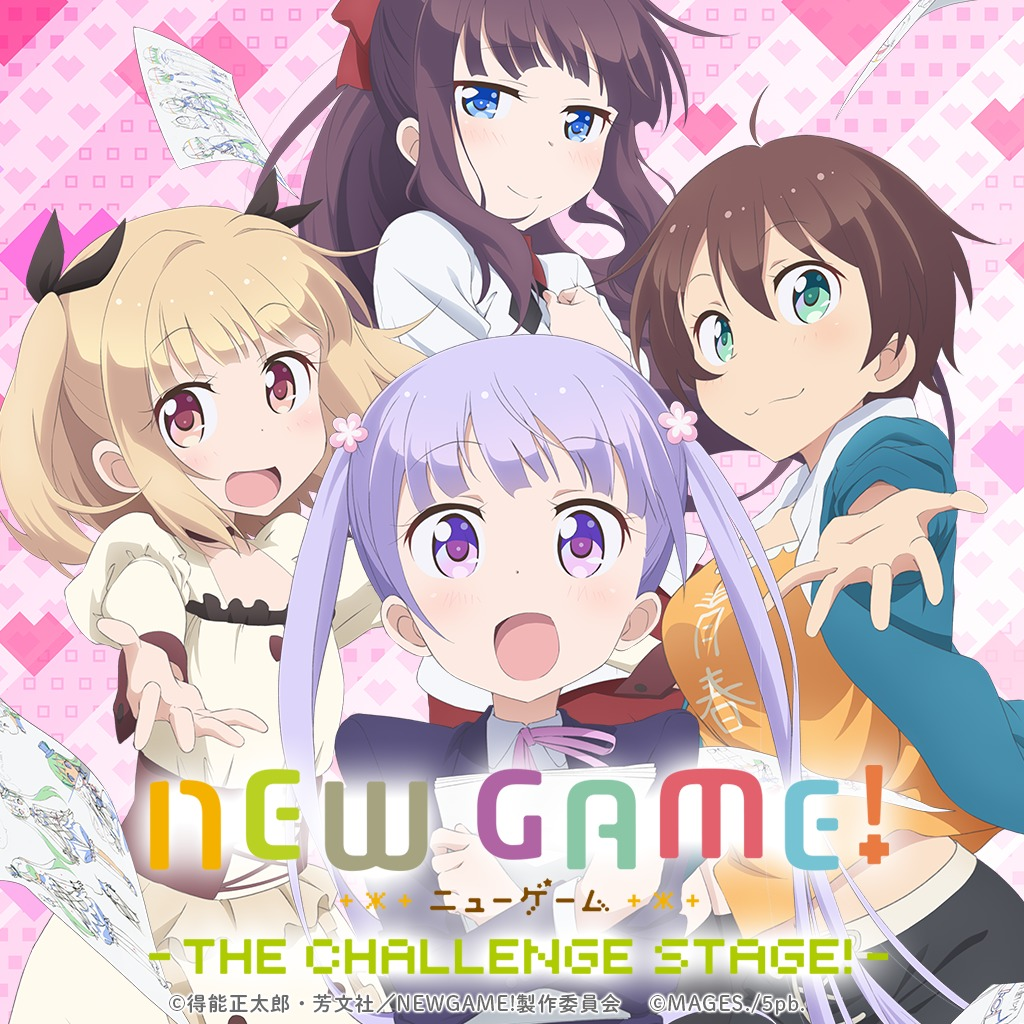 NEW GAME! -THE CHALLENGE STAGE!-
