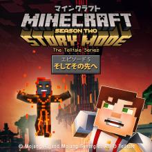 Minecraft: Story Mode - Season Two : エピソード5