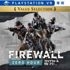Firewall Zero Hour Value Selection