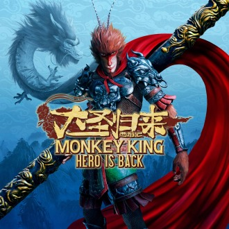 Monkey King: Hero is back PS4