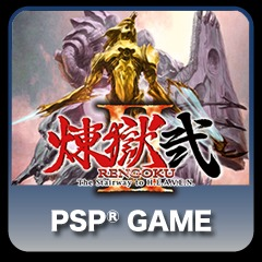RENGOKU Ⅱ The Stairway to H.E.A.V.E.N. full game PS Vita / PSP
