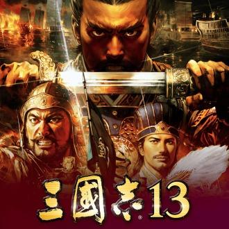Romance of The Three Kingdoms 13 PS4