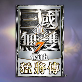Dynasty Warriors 8 with Xtreme Legends full game PS3