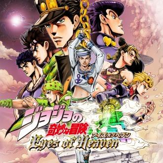 JOJO'S BIZARRE ADVENTURE : Eyes of Heaven(PS3™) PS3