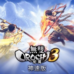 WARRIORS OROCHI 4 Early Bird Version on PS4 | Official PlayStation