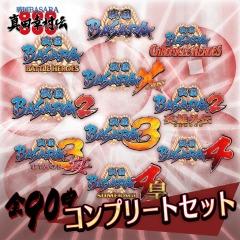 Sengoku Basara Series Complete Song Collection - 90 Songs