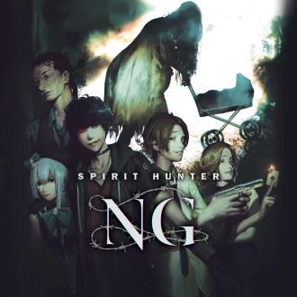 Spirit Hunter: NG PS Vita