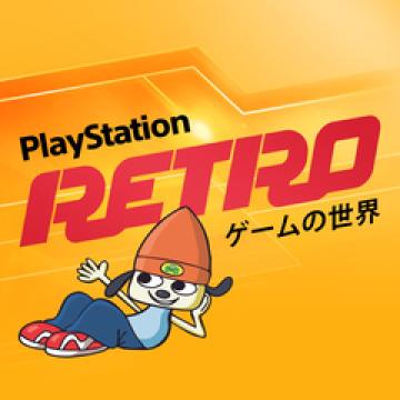 PlayStation Retro