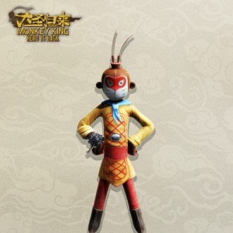Monkey King Dasheng Doll Outfit PS4