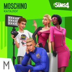 The Sims 4 Moschino Каталог