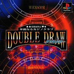 Karei Naru Casino Club  Double Draw