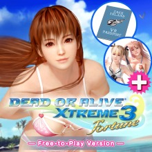 DOAX3 Fortune F2P + VR Passport Set (with Marie & Honoka Licenses)(English/Chinese/Korean Ver.)