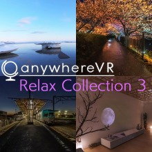 Relax Collection 3(English/Japanese Ver.)