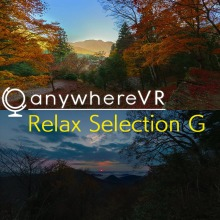 Relax Selection G(English/Japanese Ver.)