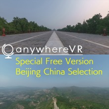 Special Free Version: Beijing China Selection(English/Japanese Ver.)