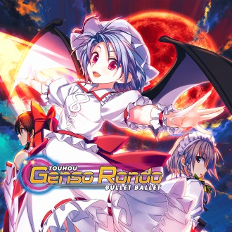 Touhou Genso Rondo: Bullet Ballet PS4