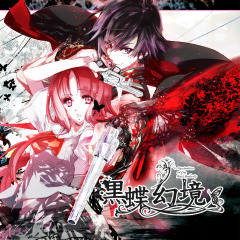 Psychedelica Of Black Butterfly