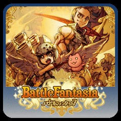 BattleFantasia (Japanese Ver.) PS3