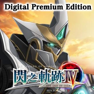 (Pre-Order)THE LEGEND OF HEROES: SEN NO KISEKI IV Digital Premium Edition PS4