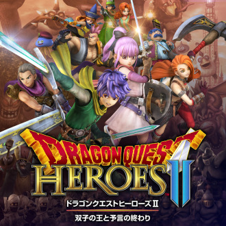 DRAGONQUEST HEROES II Futago no Ou to Yogen no Owari PS3
