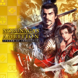 NOBUNAGA'S AMBITION: Sphere of Influence PS3