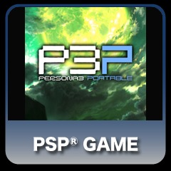 persona 3 portable full game on ps vita official playstation store