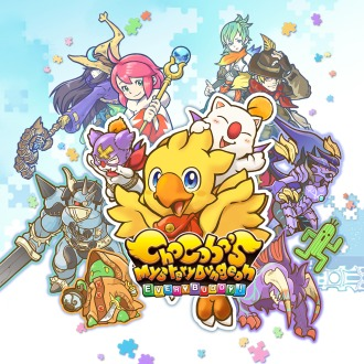 Chocobo's Mystery Dungeon EVERY BUDDY! PS4