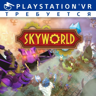 Skyworld PS4