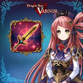 Dragon Star Varnir Ultimate Weapon Collection PS4