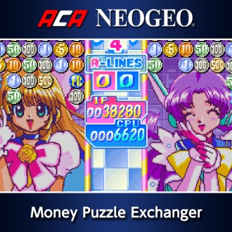 ACA NEOGEO Money Puzzle Exchanger PS4