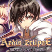 Aedis Eclipse: Generation of Chaos PS Vita / PSP