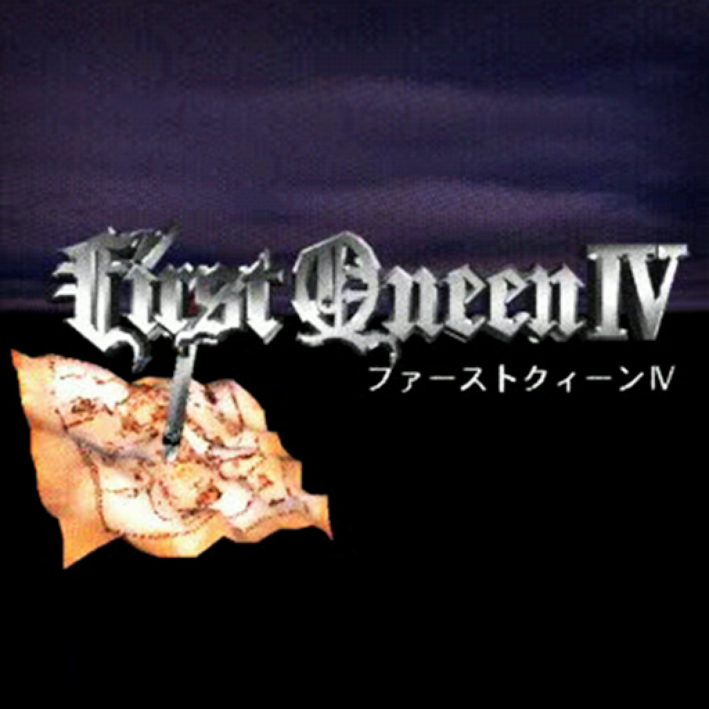 First Queen IV (PS3™/PSP®/PS Vita)