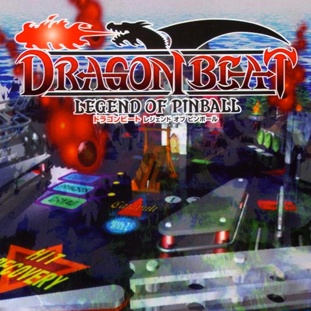 Dragon Beat Legend of Pinball (PSOne Classic)