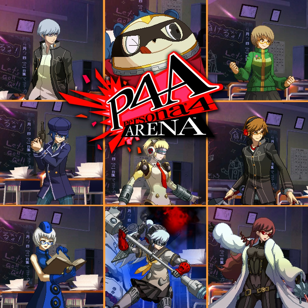 Persona®4 Arena™: Glasses Full Pack