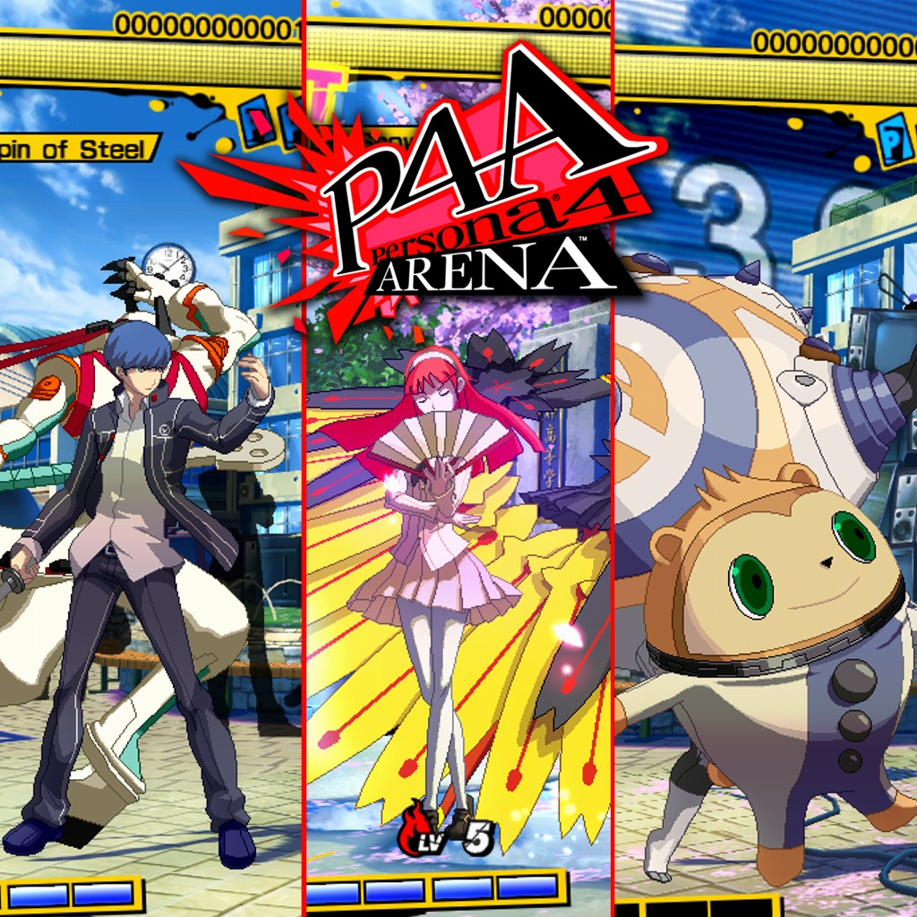 Persona®4 Arena™: Additional Colors Pack #1