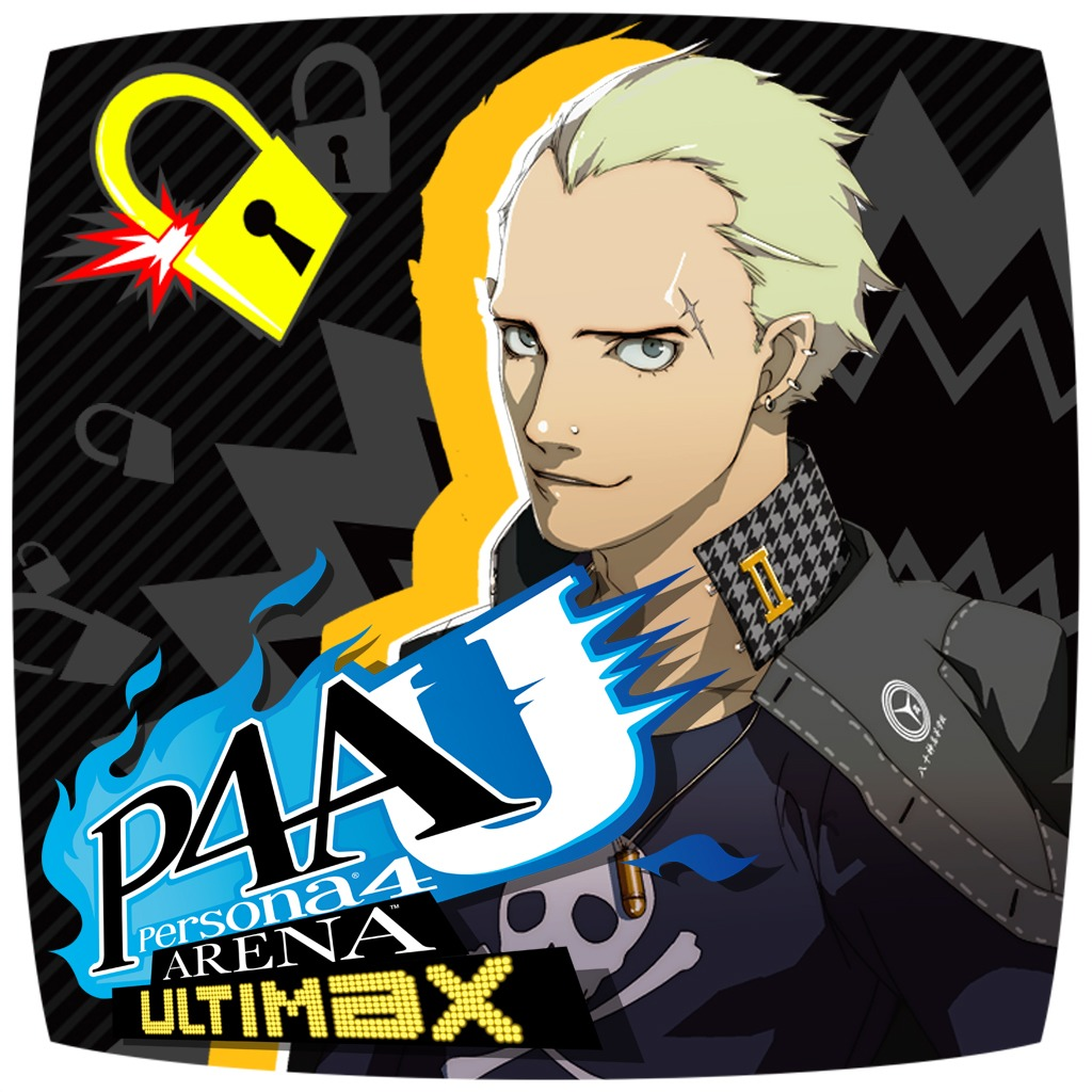 Persona®4 Arena™ Ultimax - Navigation: Kanji
