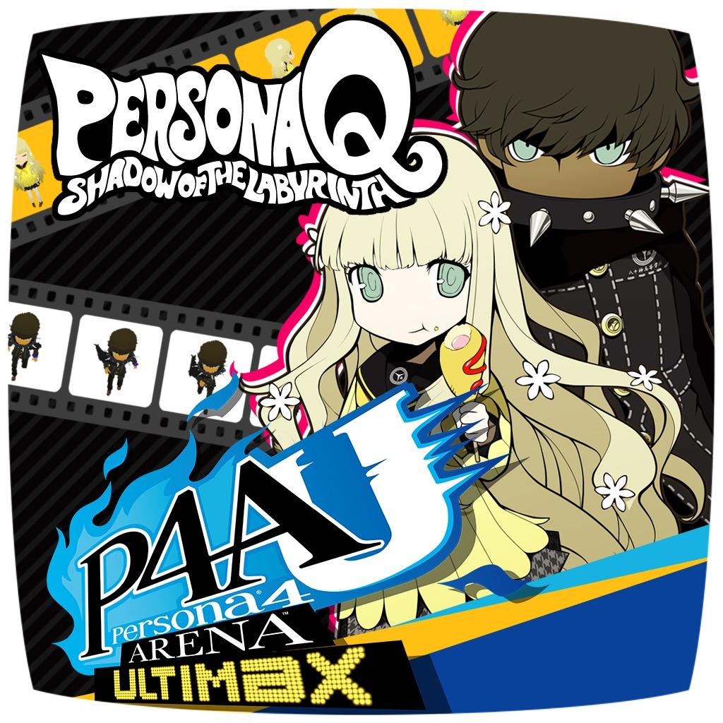 Persona®4 Arena™ Ultimax - Lobby Avatar Set: Persona Q