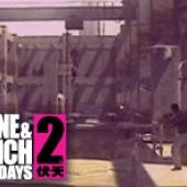 Kane & Lynch 2: Dog Days The Doggie Bag