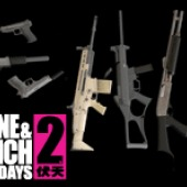 Kane & Lynch 2: Dog Days Alliance Weapon Pack