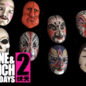 Kane & Lynch 2: Dog Days Multiplayer Masks Pack
