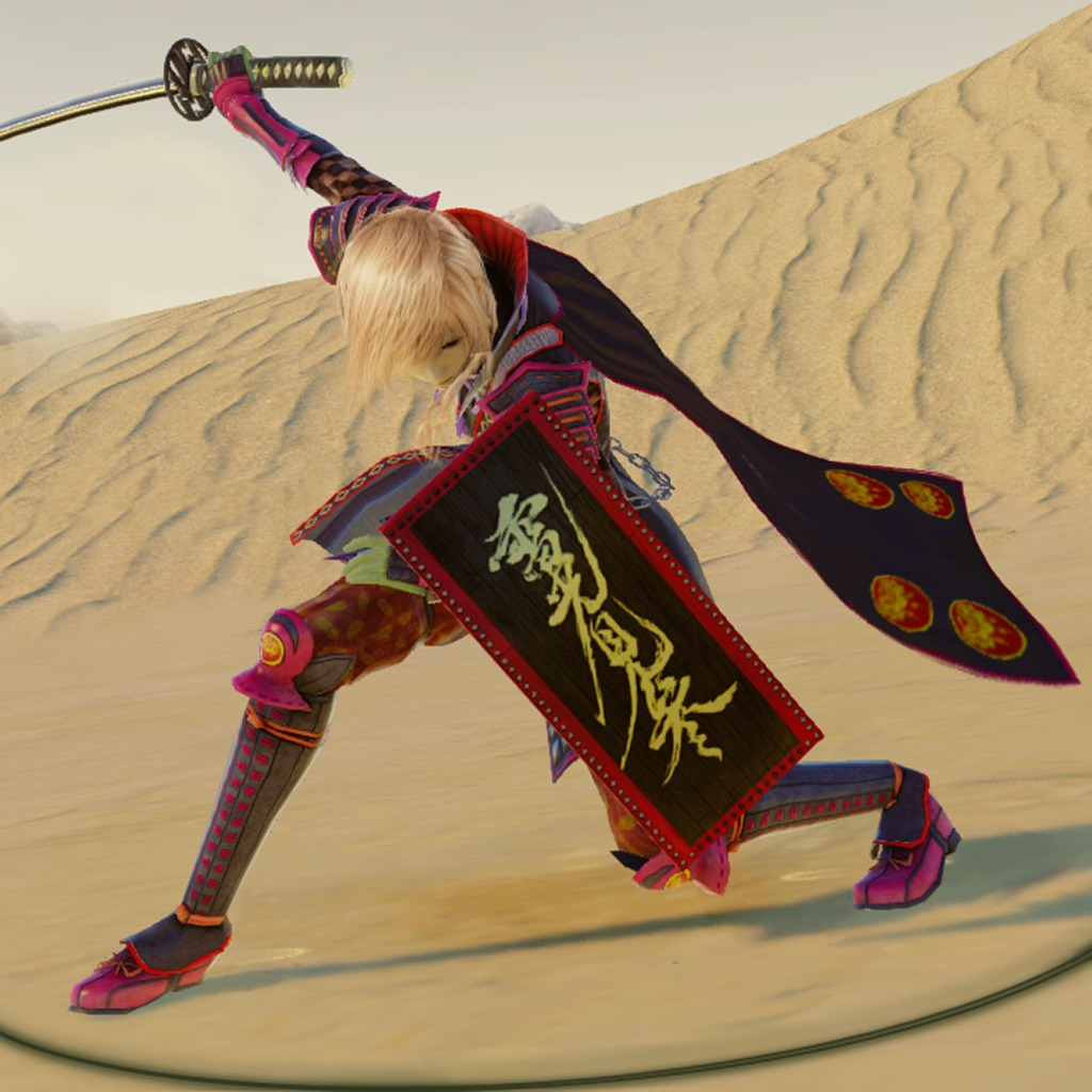 LIGHTNING RETURNS: FFXIII - Shogun