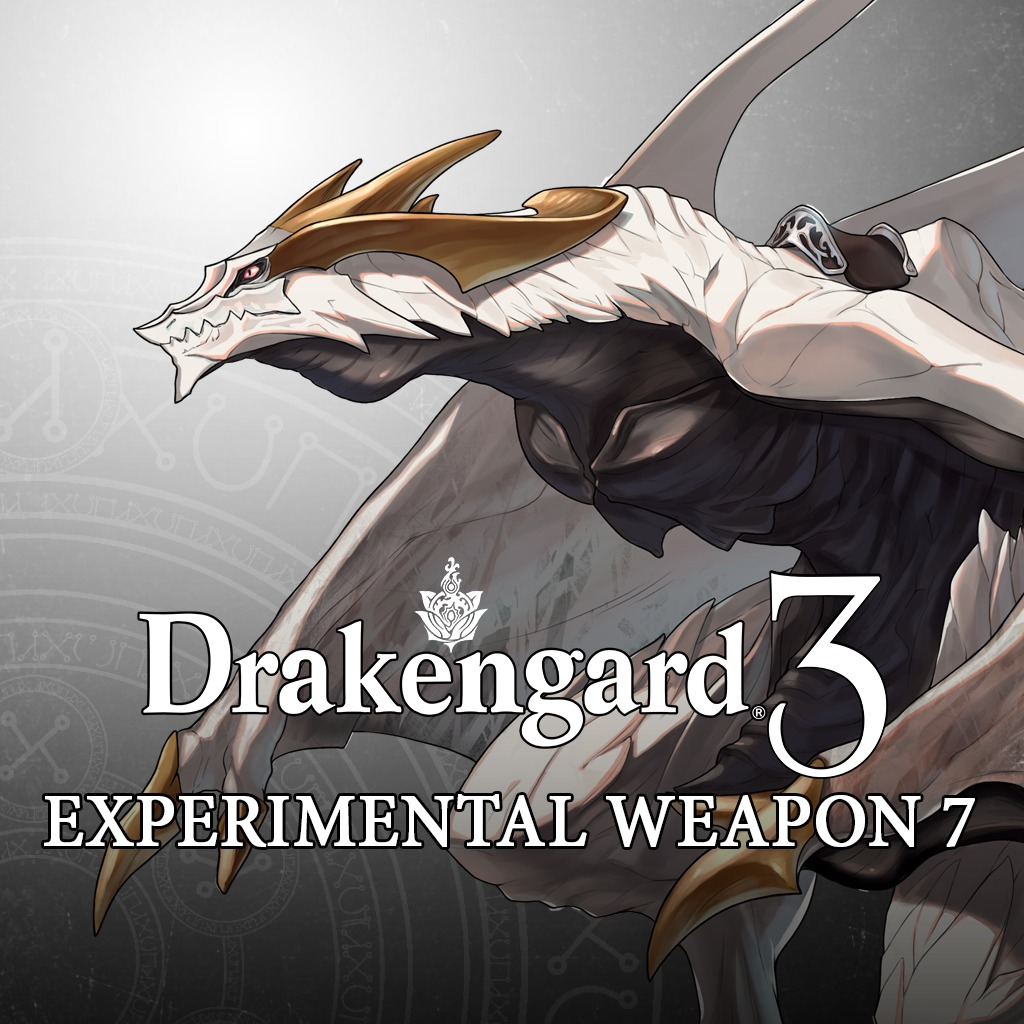 Drakengard 3 - Experimental Weapon 7