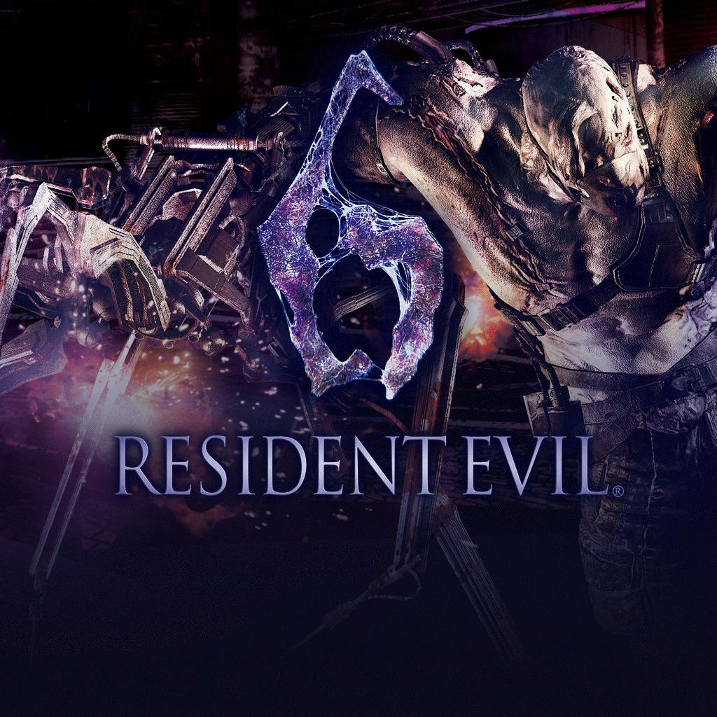 Resident Evil® 6 Predator Game Mode