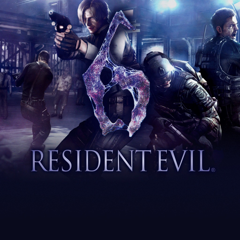 Resident Evil® 6 Siege Game Mode