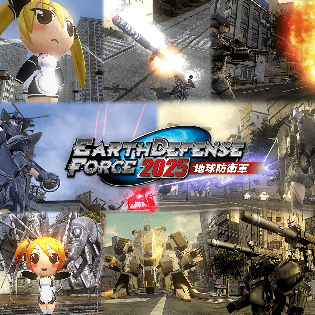 Earth Defense Force 2025 Fencer Weapon Set