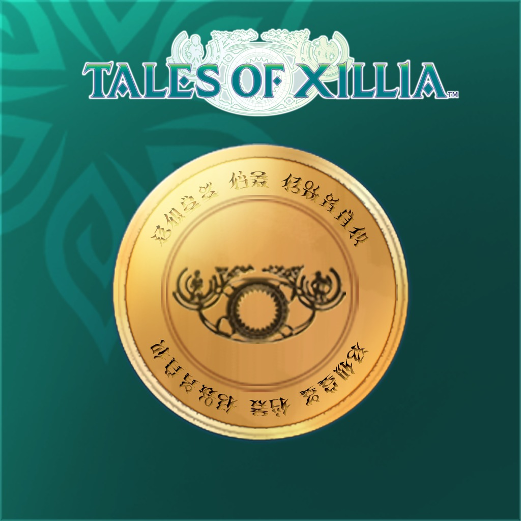 Tales of Xillia™ 300,000 Gald (1)