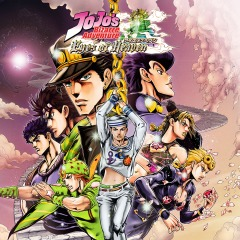 JoJo's Bizarre Adventure: Eyes of Heaven Bundle
