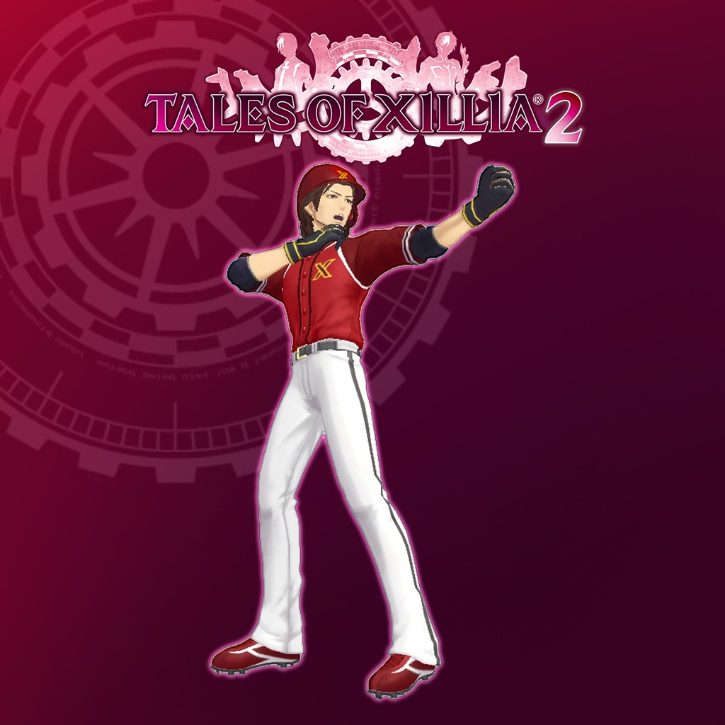 Alvin's Baseball Uniform