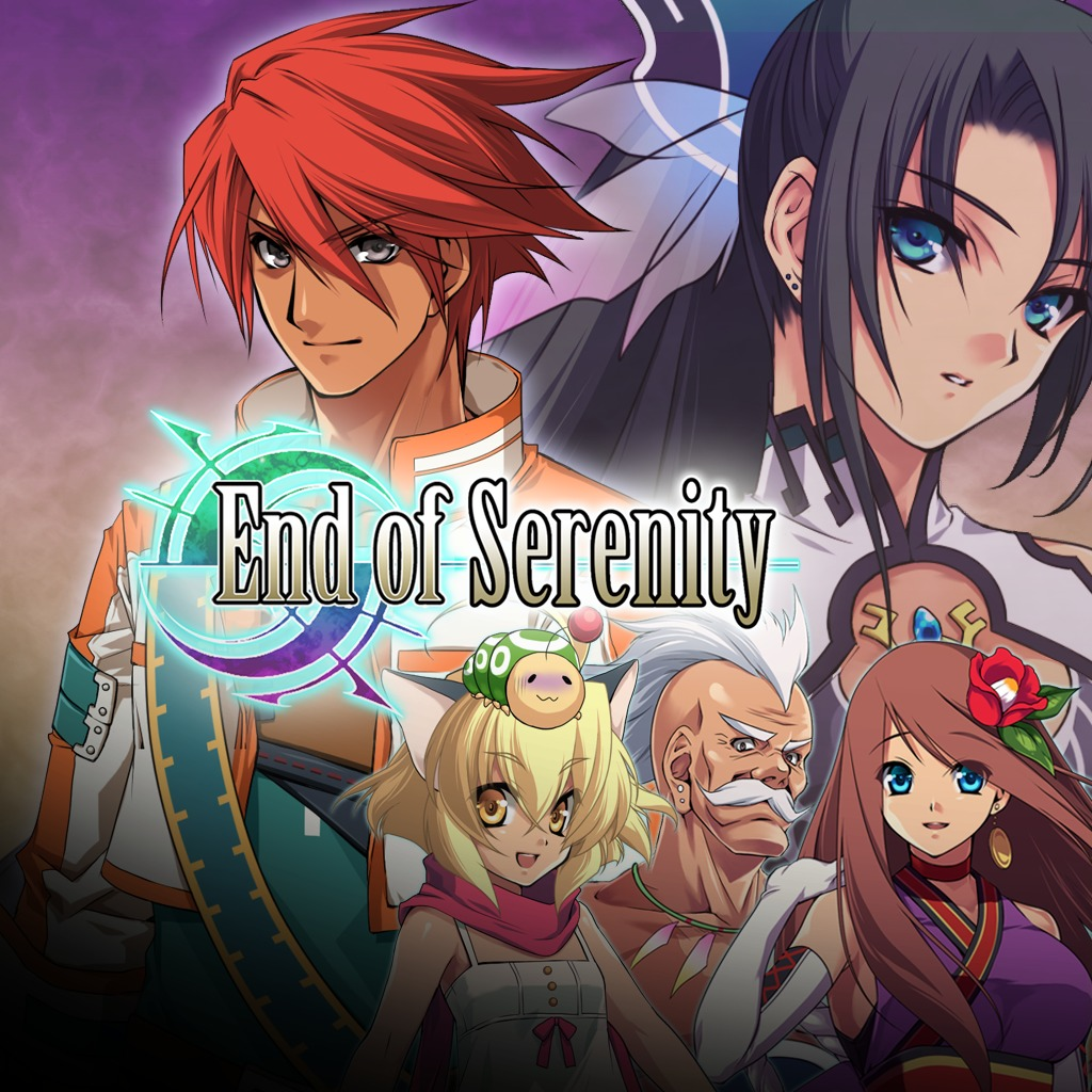 End of Serenity™